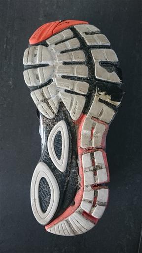 ad5462176eb Avsaknad av pronitionsstöd är nog det viktigaste, fast även neutrala dämpade  skor kan nog ha det. Tunnare skor är nog bra, men jag gissar att det främst  är ...